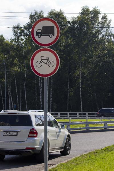 01 - Конец велосипедного маршрута на Рублёвском шоссе - выезд к МКАДу