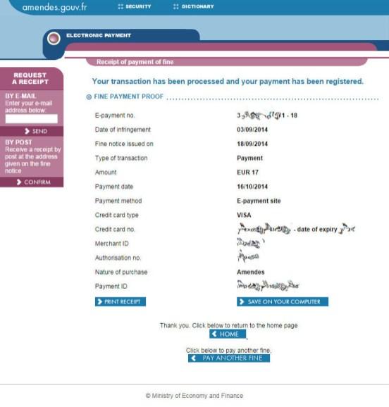 Сайт французского Министерства финансов для оплаты автомобильных штрафов - электронная квитанци оплаты штрафа