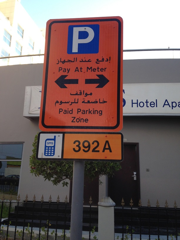 Dubai smart parking
