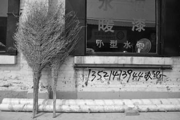 besen_laden_zhangjiawan
