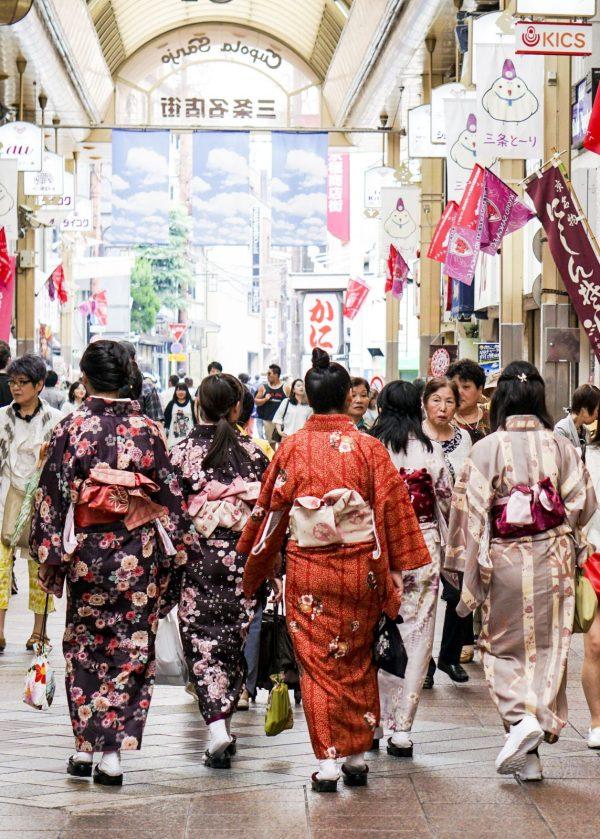 kyoto-mall