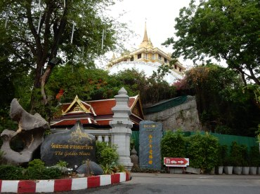 bangkok-watsaket-2