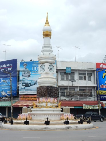 sukhothai-town-2