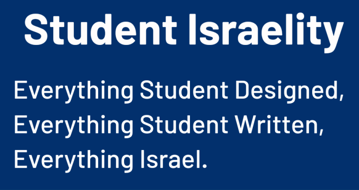 Announcing: A new partnership between myself and Student Israelity!
