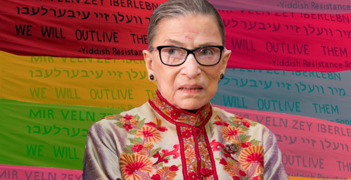 RBG's subtle and Jewish resistance explained