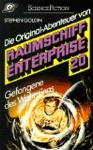 Trek to Madworld--German edition