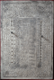 Perpetual Calendar Stone, by Johannes Helsspect Ratisponensis