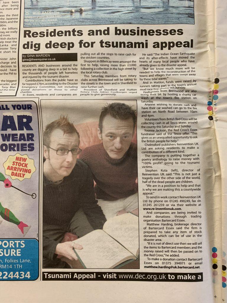 Essex Enquirer - Thursday 6th January 2005 - Stephen Robert Kuta - Paint the Sky with Stars