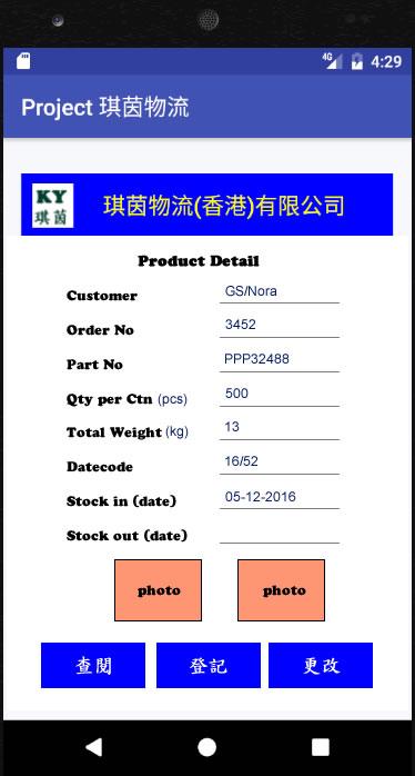 product_01_details