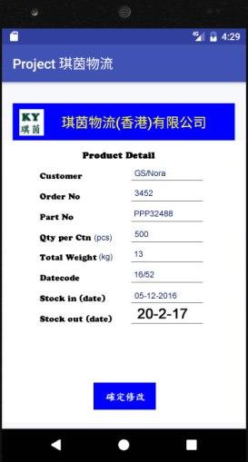 product_01_detailSREVISE