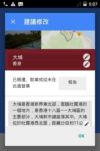 Screenshot_1488517670