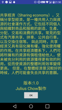 Screenshot_2017-03-12-21-50-59