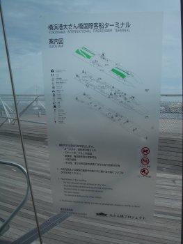 Yokohama Port Terminal by Foreign Office Architects 62_Stephen Varady Photo ©