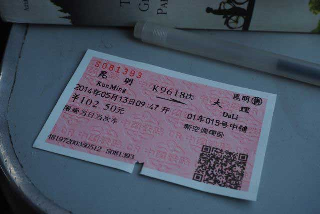 Traveling by train in China… nice and easy!