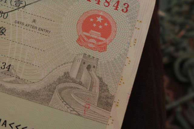 Apply for Chinese visa in Laos