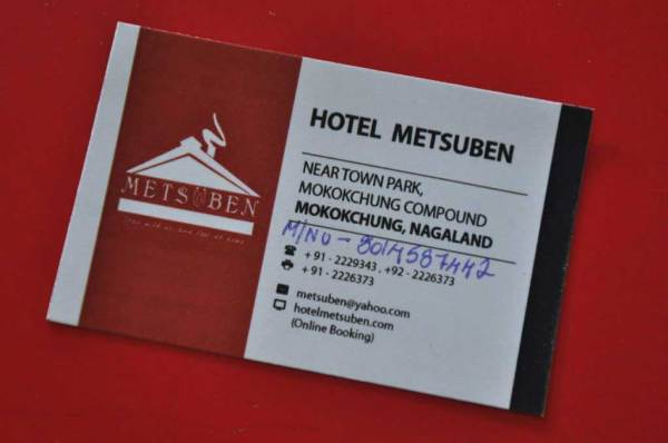 Hotel Metsuben. contacts. Mokokchung