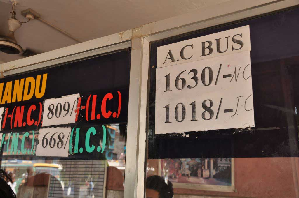 a/c bus fares from Kakarbitta to Kathmandu
