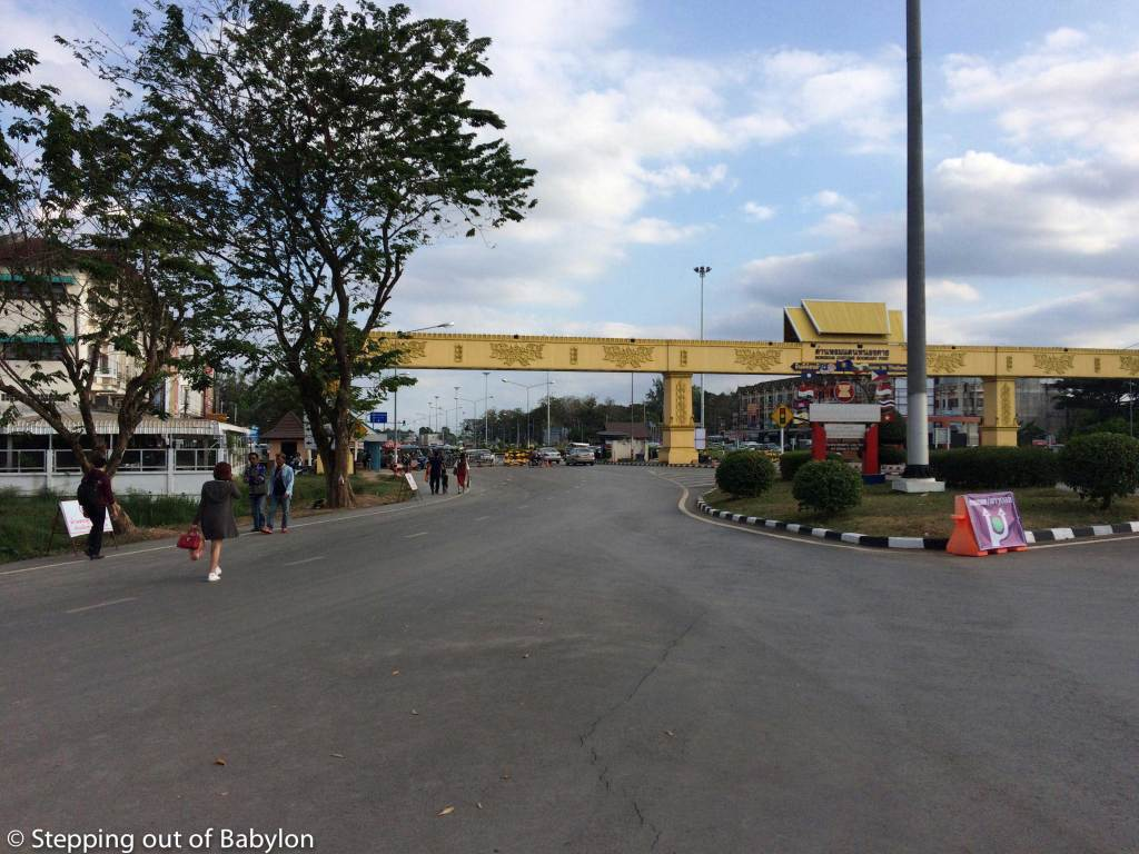 Thai border at Nong Khai, after passing under this gate you'll fin the mini-van to Udon Thani and Nong Khai Bus Station