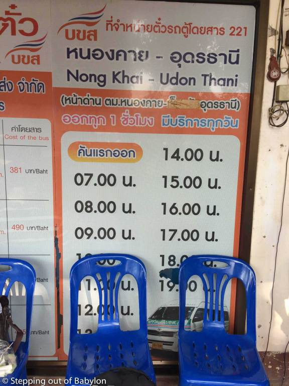 Schedule of the mini-van that link Nong Khai border with Nong Khai Bus Terminal and Udon Thani Bus terminal... you dont need to hire one of the expensive taxis or tuk-tuks