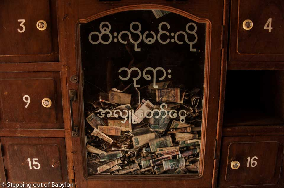 Donation box at temples entrance, Bagan, Myanmar