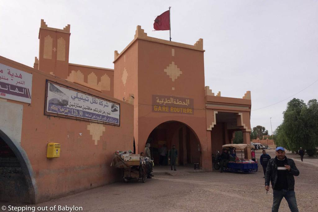 How to move out from Ouarzazate: Gare Routiere