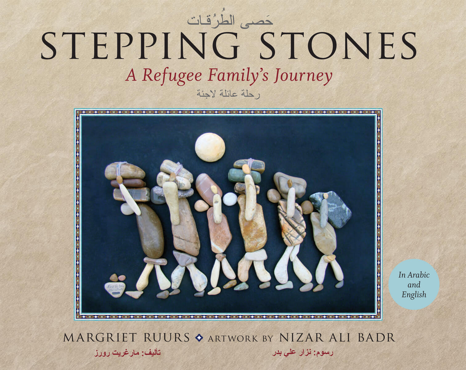 Image result for stepping stones book