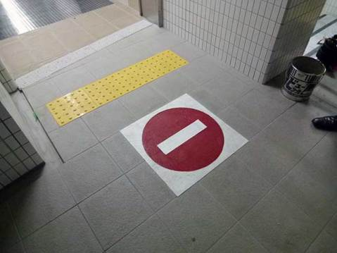大阪市営地下鉄 サイン工事