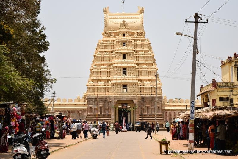 Sri Ranganatha Swamy Temple
