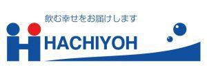 hachi-300x111