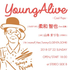 young alive cool pops-01