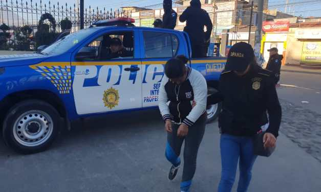 PNC reporta al menos diez capturas en cuatro departamentos