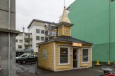 Poor little Indian Takeaway in Akureyri