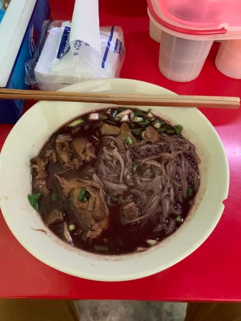 Kuayteow Nam Tok