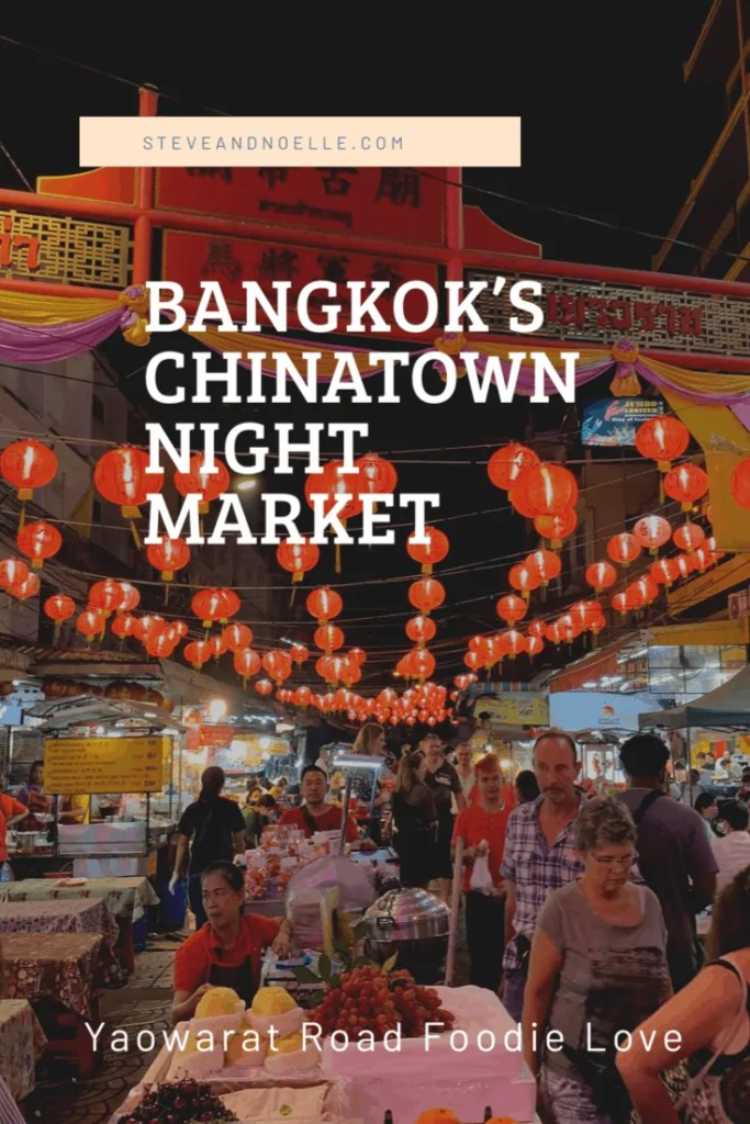 We explored ChinaTown at night, when it's converted into a giant street food extravaganza.  What a treat of sights, smells and tastes!