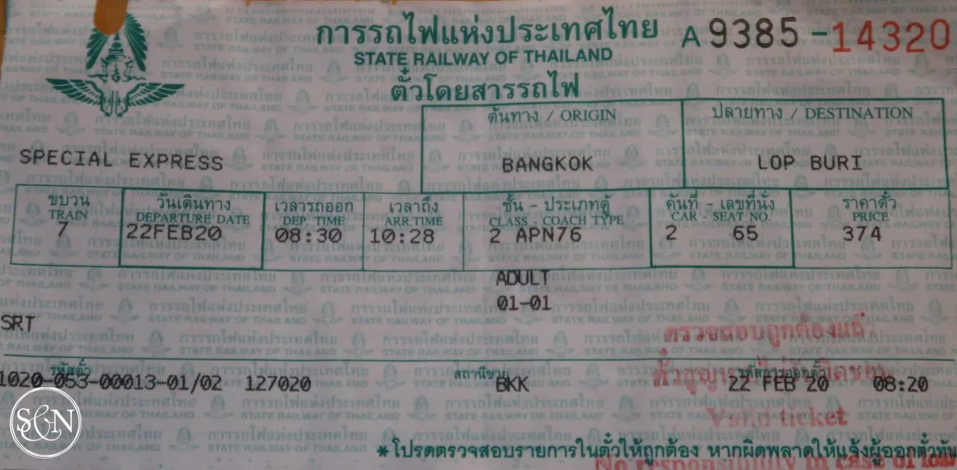 Train ticket to Lopburi
