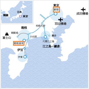 日本東京+箱根+江之島+鎌倉 (5) – ζイΣレ€∩ 友緣私部屋
