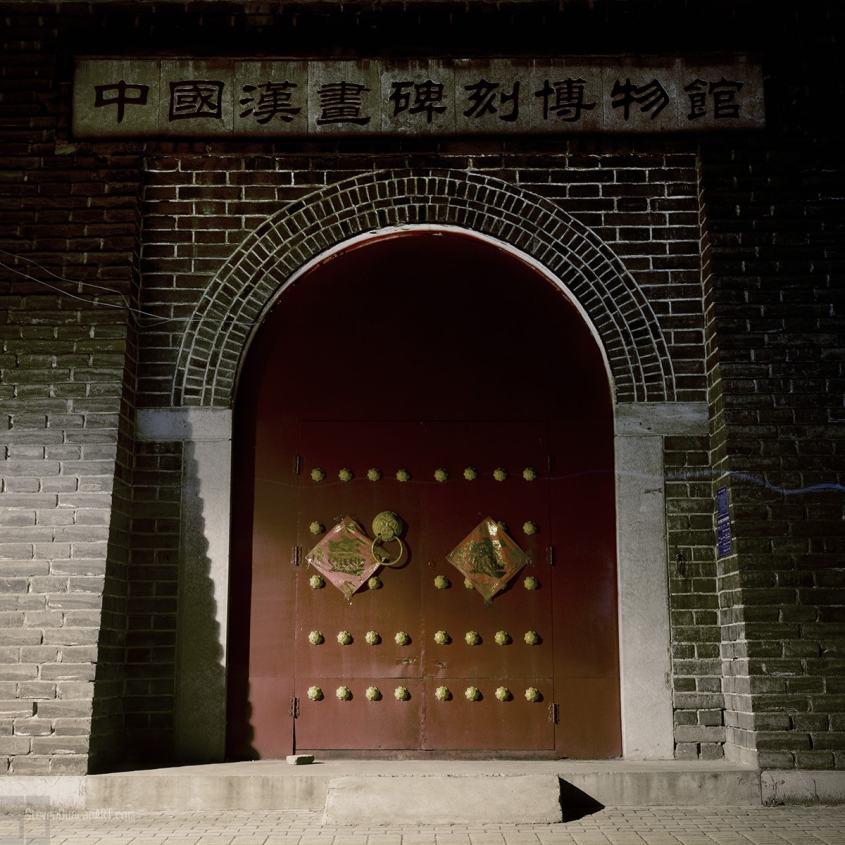 A door in Qufu