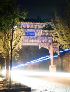 Qufu gate at night