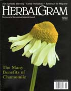 HG-58-2003-Cover