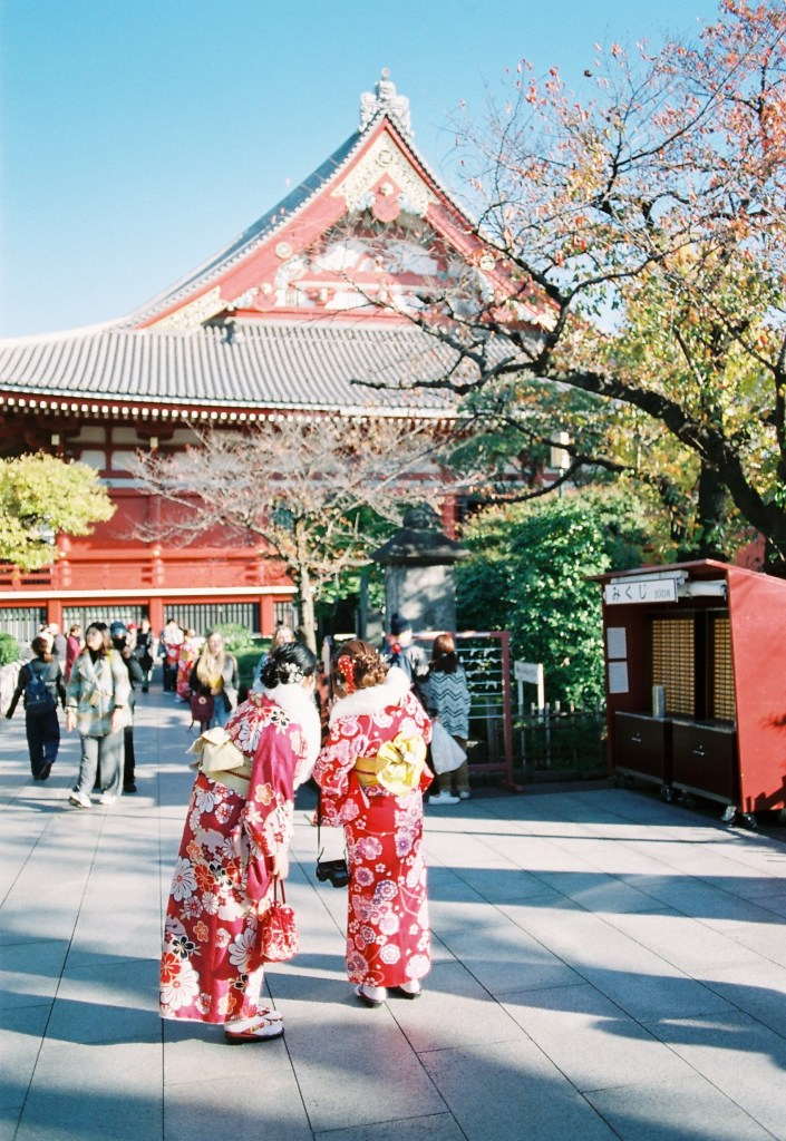 35mm Analogue Photo taken at Senso Ji Tokyo