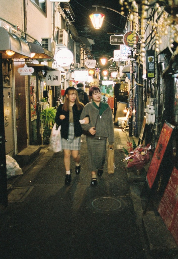 35mm Analogue Photo taken at Golden Gai Tokyo