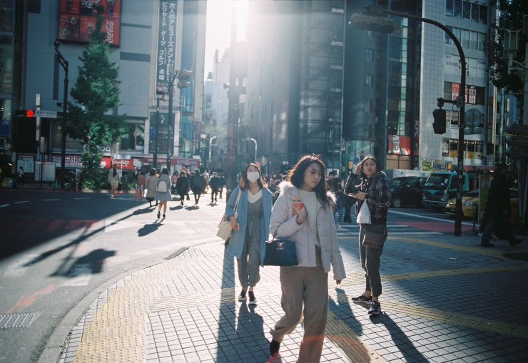 35mm Analogue Photo taken in Shinjuku