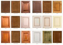 2 - Custom Cabinets