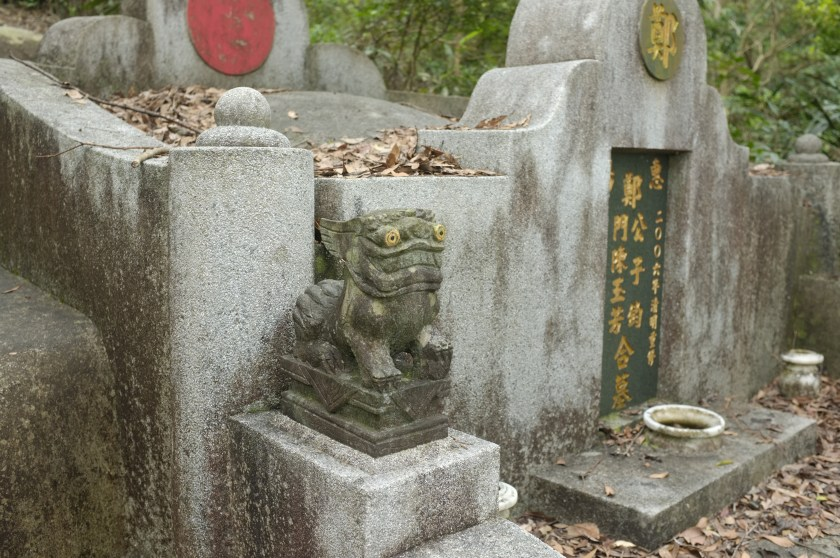 A Tomb in Hong Kong - ready to be cleaned during the Qing Ming Festival