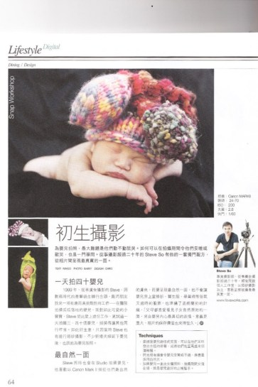 metropop magazine.