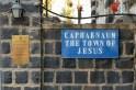 Capharnum