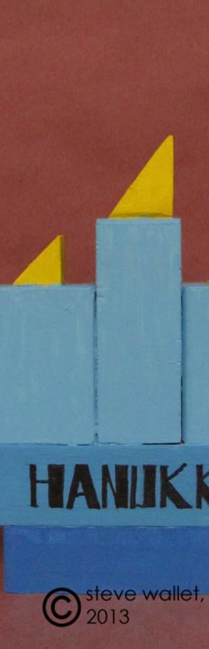 steve wallet architect scrap menorah detail 2013-11-12