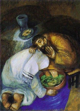Sieger Koder Jesus washing feet