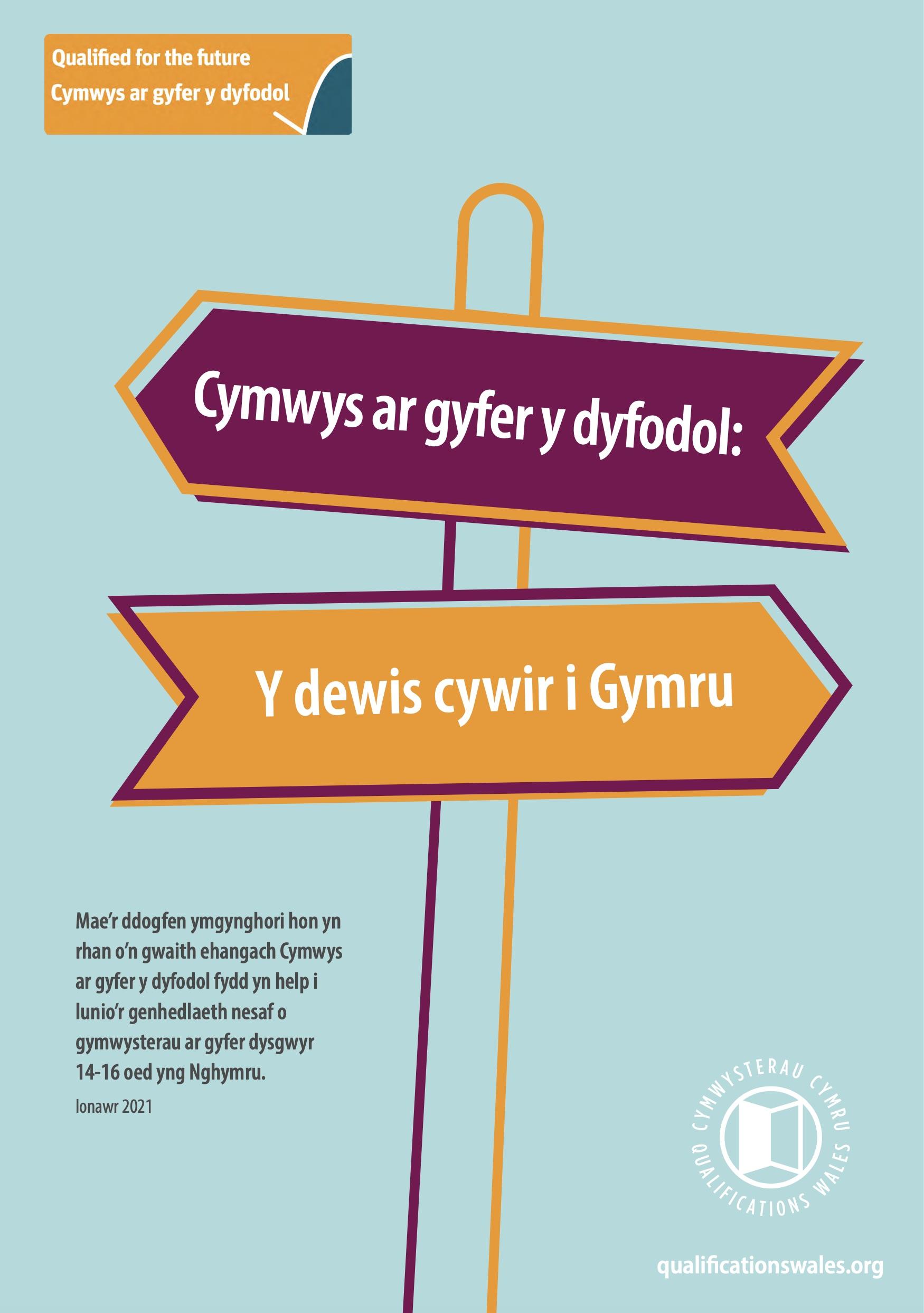 QW consultation Welsh