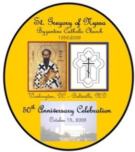 St. Gregory of Nyssa 50th Anniversary imamge